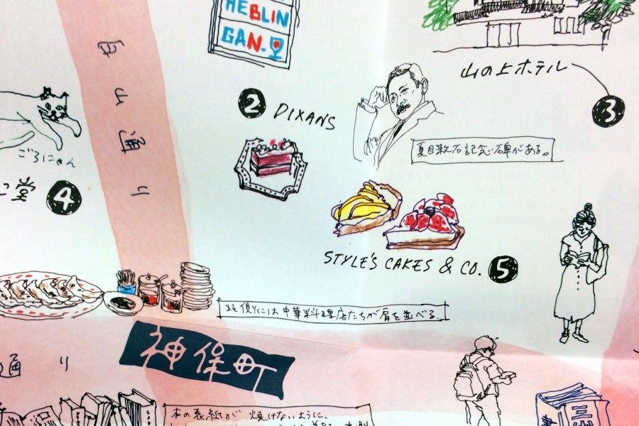 mariyasuzuki畫的神保町地圖