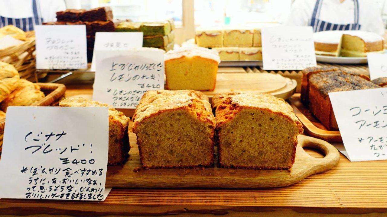 Sunday Bake Shop香蕉蛋糕