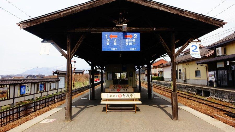 長野小布施車站月台