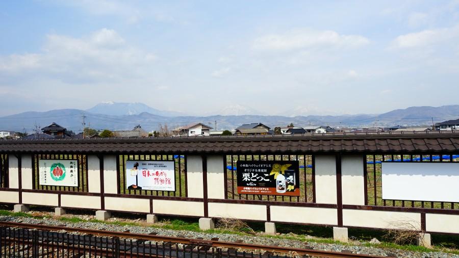 長野小布施車站月台望向北信州五岳的風景