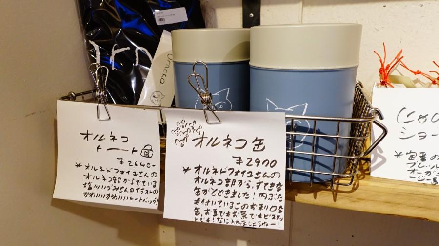 可愛的貓插畫咖啡保存罐
