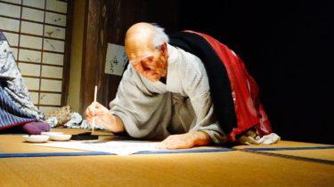 東京「墨田北齋美術館」——畫狂老人葛飾北齋的世界