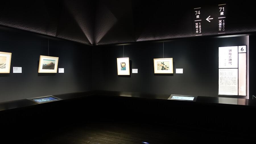 墨田北齋美術館 常設展內部