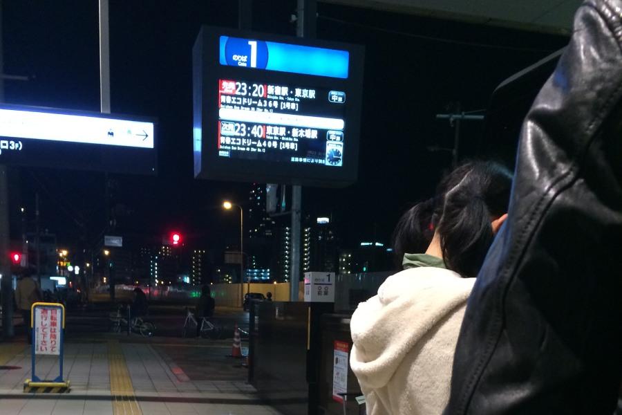 等待前往東京的夜行巴士