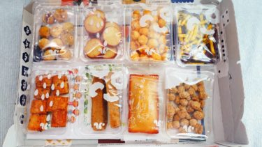 【疫情期間】出不了門吃甜點,就把甜點送進家!10個甜點、蛋糕、甜甜圈線上訂購美味清單(日本地區限定)