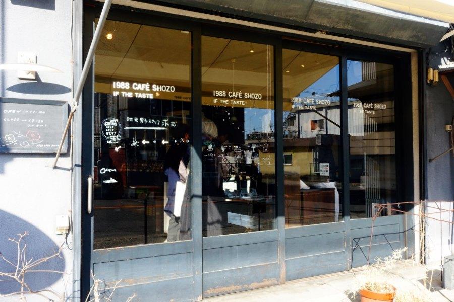栃木那須黑磯市街咖啡店