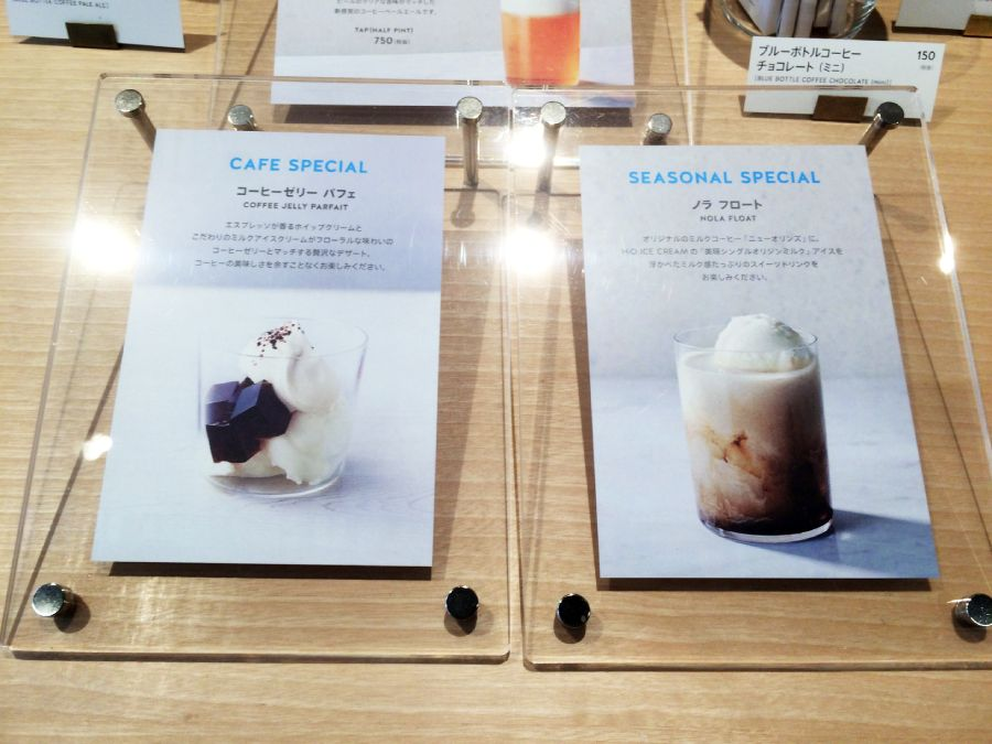 藍瓶咖啡菜單