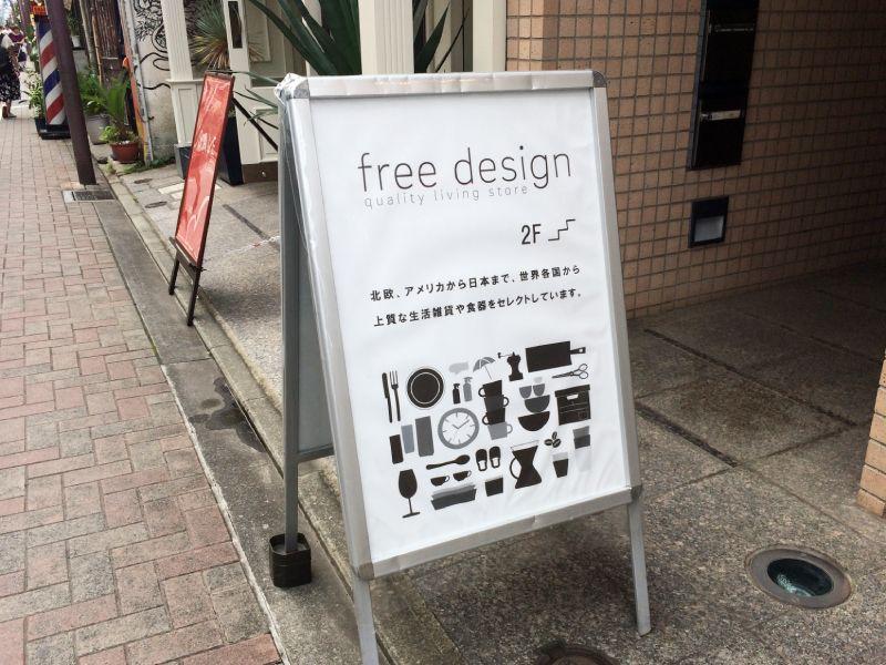 free design雜貨店招牌