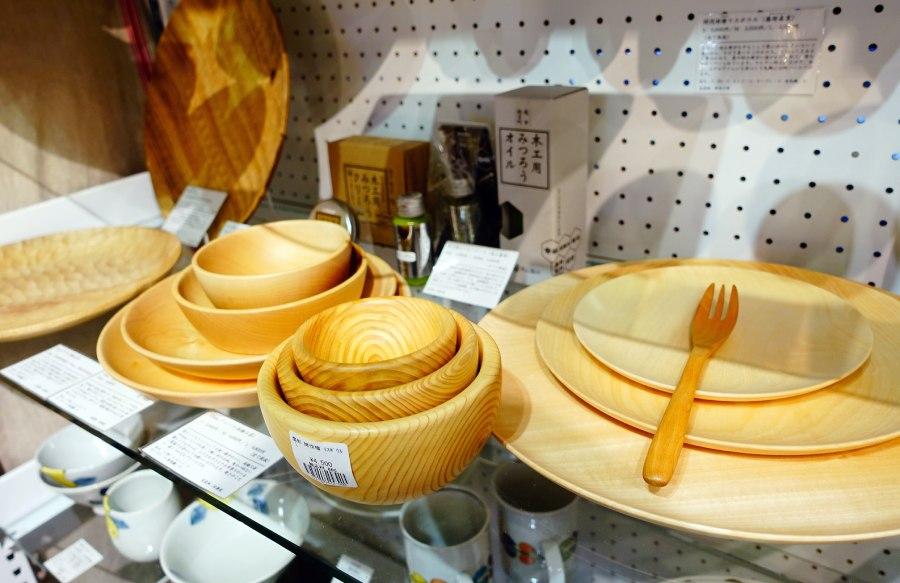 cotogoto雜貨店木碗盤