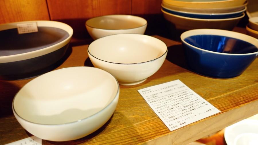 cotogoto雜貨店瓷碗