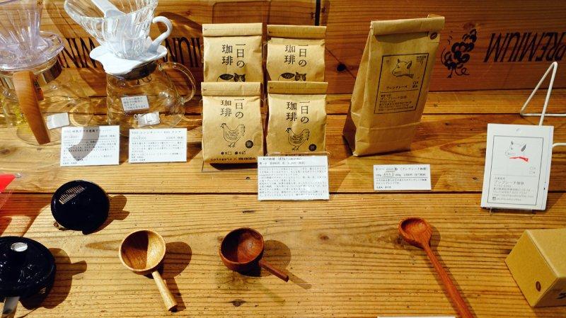 cotogoto雜貨店咖啡豆