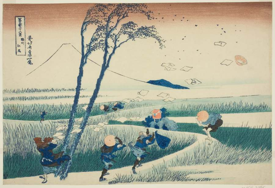 「富嶽三十六景」系列當中的「駿州江尻」