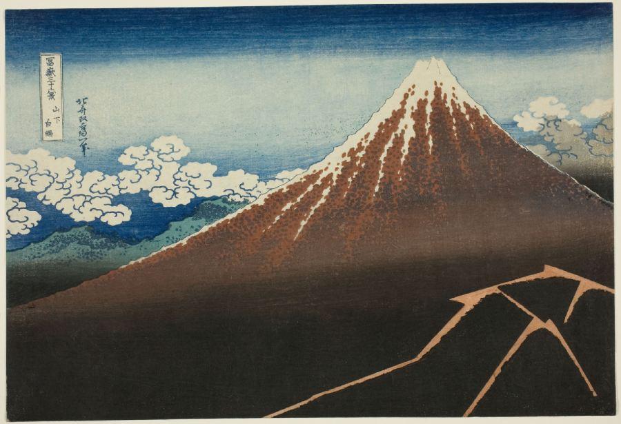 「富嶽三十六景」系列當中的「山下白雨」