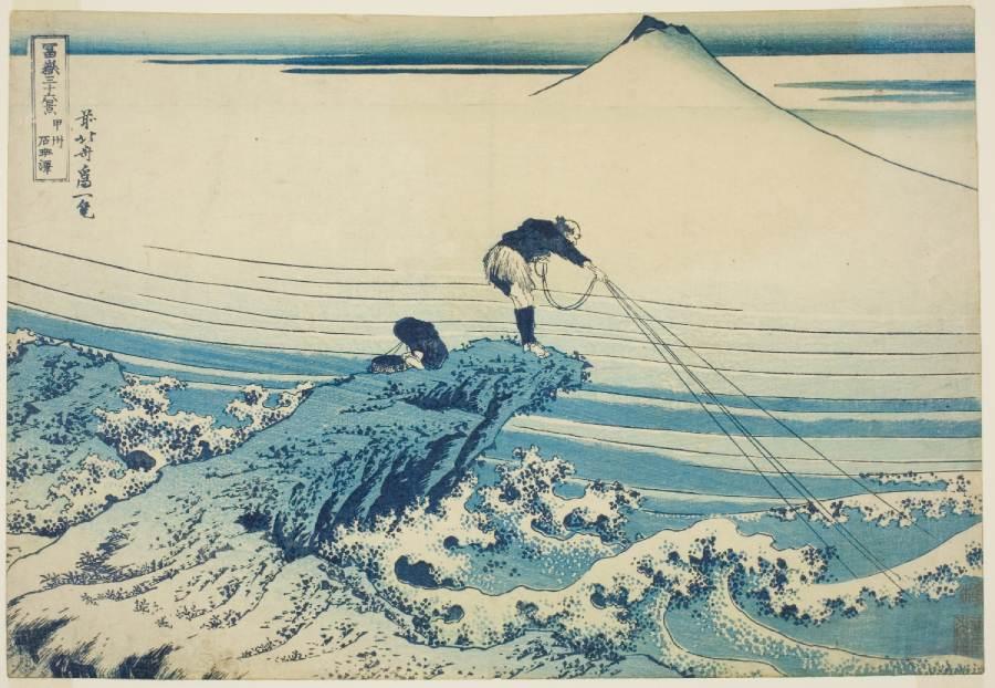 「富嶽三十六景」系列當中的「甲州石班澤」