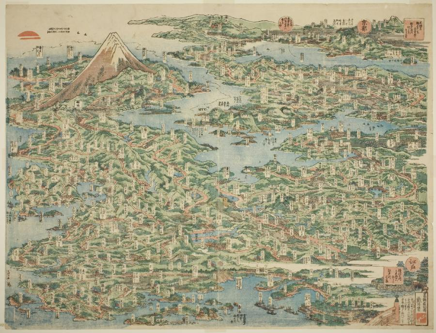 東海道名所一覽