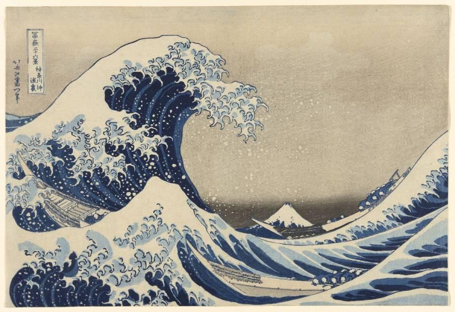 「富嶽三十六景」系列當中的「神奈川衝浪裏」