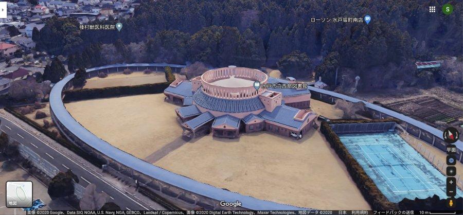 從Google Map看茨城縣水戶市立西部圖書館