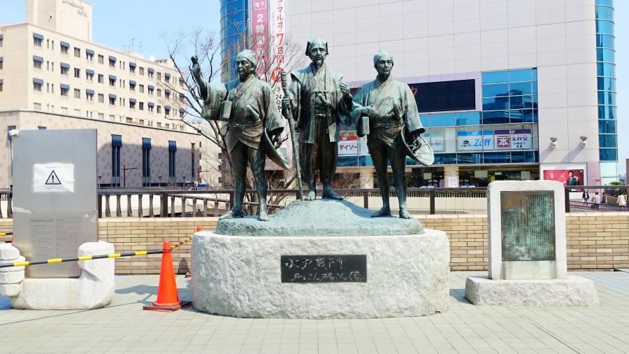 茨城縣水戶車站北口水戶黃門銅像