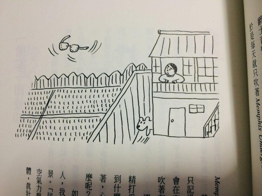 村上春樹「村上朝日堂」裡的插畫