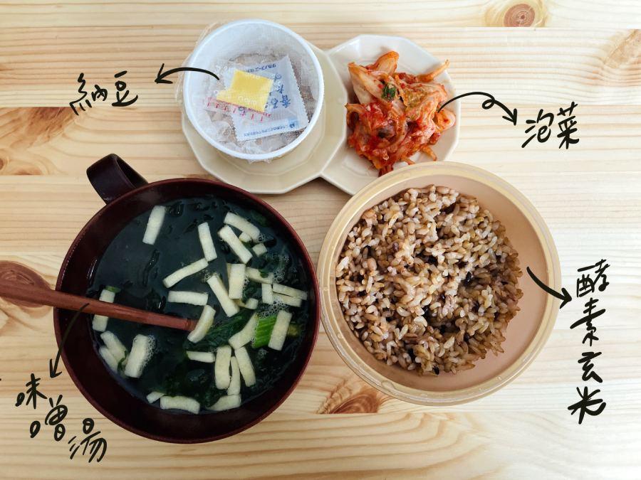 酵素玄米、泡菜、納豆、味增湯